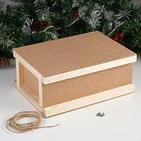 Ящик деревянный 30×21×12.5 см подарочный Бандероль