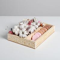 Ящик-кашпо подарочный «Надписи», 27,5 × 20 × 5 см