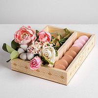Ящик-кашпо подарочный GIFT, 27,5 × 20 × 5 см