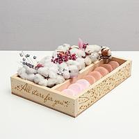 Ящик-кашпо подарочный «Звезды», 27,5 × 20 × 5 см
