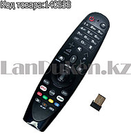 Пульт дистанционного управления с USB приемником для смарт телевизора LG Smart TV Magic Remote RM-G3900 Ver.2