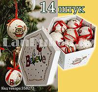 Набор елочных украшений шаров в подарочной упаковке 14 штук с рисунком Merry Christmas Believe с совой белая