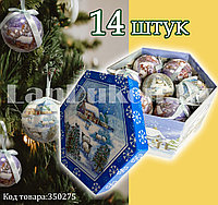 Набор елочных украшений шаров в подарочной упаковке 14 штук с рисунком Снежный город