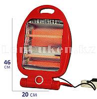 Обогреватель инфракрасный электрический с регулятором B-800