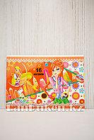 Детский альбом с 3D элементами 820-16-70AT Клуб Винкс 16 листов