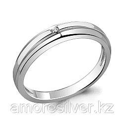 """AQUAMARINE серебро с родием, бриллиант, """"каратник"""" 060113.5"""
