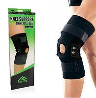 Бандаж на колено эластичный на липучке с шарнирами и кольцом Sibote Knee support NO:SB8136