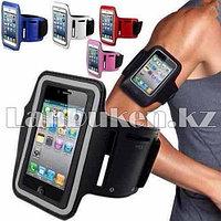 Спортивный чехол для телефона на руку iPhone 6/7/8 Plus