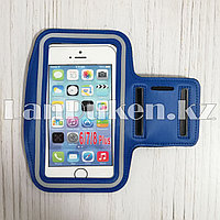 Спортивный чехол для телефона на руку iPhone 6/7/8 Plus Синий