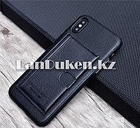 Чехол на iPhone X (Apple iPhone X) кожаный с карманом для карт черный
