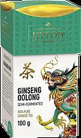 """HYTON Китайский чай бирюзовый """"Женьшень Улун"""" 100г"""
