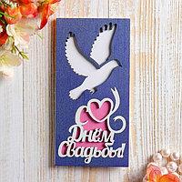 """Конверт деревянный резной """"С Днём Свадьбы!"""" голубь, розовое сердце"""