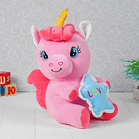 Мягкая игрушка «Единорог со звездой», 30 см, цвета МИКС