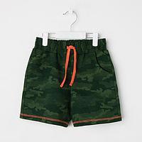 Шорты для девочки, цвет зелёный/милитари, рост 104-110 см