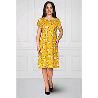 Платье «Агате поллин», размер 50