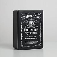 Коробка жестяная подарочная «Крутой мужик», 26 х 18,5 х 9 см
