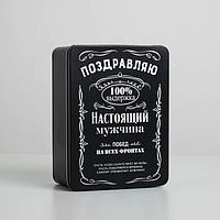 Коробка жестяная подарочная «Крутой мужик», 21 х 16 х 8 см