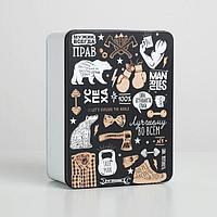 Коробка жестяная подарочная «Брутальность», 21 х 16 х 8 см