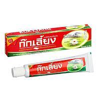 Зубная паста Kokliang на натуральных травах лечебная, 40 г