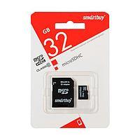 Карта памяти Smartbuy microSD, 32 Гб, SDHC, класс 10, с адаптером SD