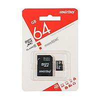 Карта памяти Smartbuy microSD, 64 Гб, SDXC, класс 10, с адаптером SD