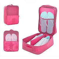 Сумка чехол дорожная для обуви органайзер Travel розовая