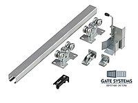 Консольная система для откатных ворот до 600кг.