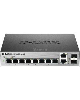 D-Link DGS-1100-10/ME/A2A Коммутатор 8 портов 10/100/1000Base-T и 2 комбо-порта100/1000Base-T/SFP