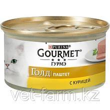 Gourmet паштет для кошек 85гр