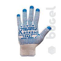 Перчатки ХБ с ПВХ Капкан 7 класс белые синяя точка