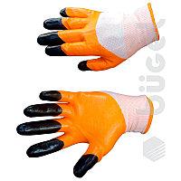 Перчатки №25 Ч оранжевые черные пальцы
