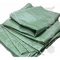 Мешки полипропиленовые (зеленые,не прошитые) 54*100