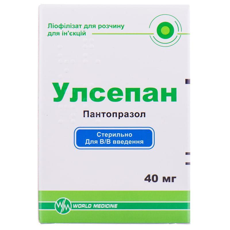 Улсепан 40 мг №1 фл