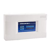 Мираж-GSM-AXR-01 Контроллер для частного или пультового мониторинга, фото 1