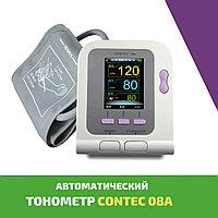 Тонометр медицинский электронный на плечо автомат CONTEC08A (для взрослых, новорожденных, детей)
