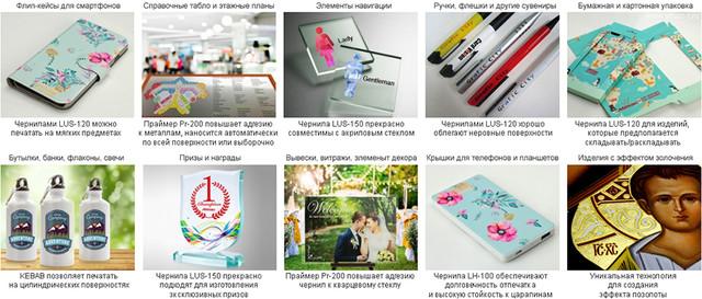 Mimaki UJF-6042 MkII: примеры использования УФ-принтера