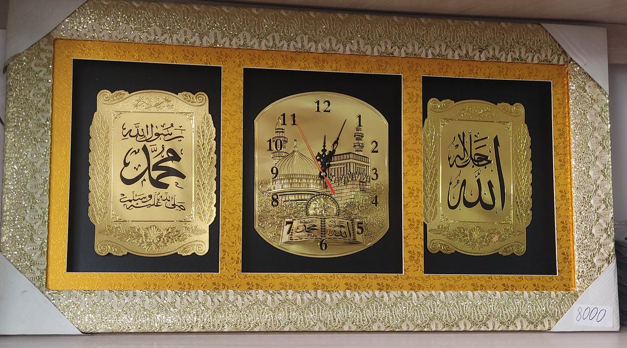 Мусульманская картина-часы (рама Золото и Серебро)