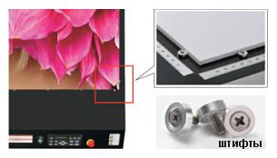 Макетные фиксаторы для точного выравнивания носителя
