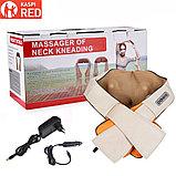 Массажёр роликовый  для спины и шеи Massager of Neck Kneading, фото 9