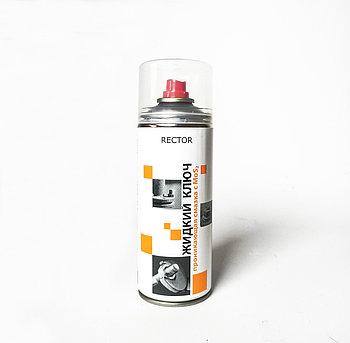 Проникающая смазка Жидкий ключ RECTOR в аэрозольной упаковке 400мл