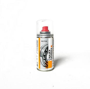 RECTOR Средство для обработки внутренних поверхностей Литиевая смазка в аэрозольной упаковке 150мл