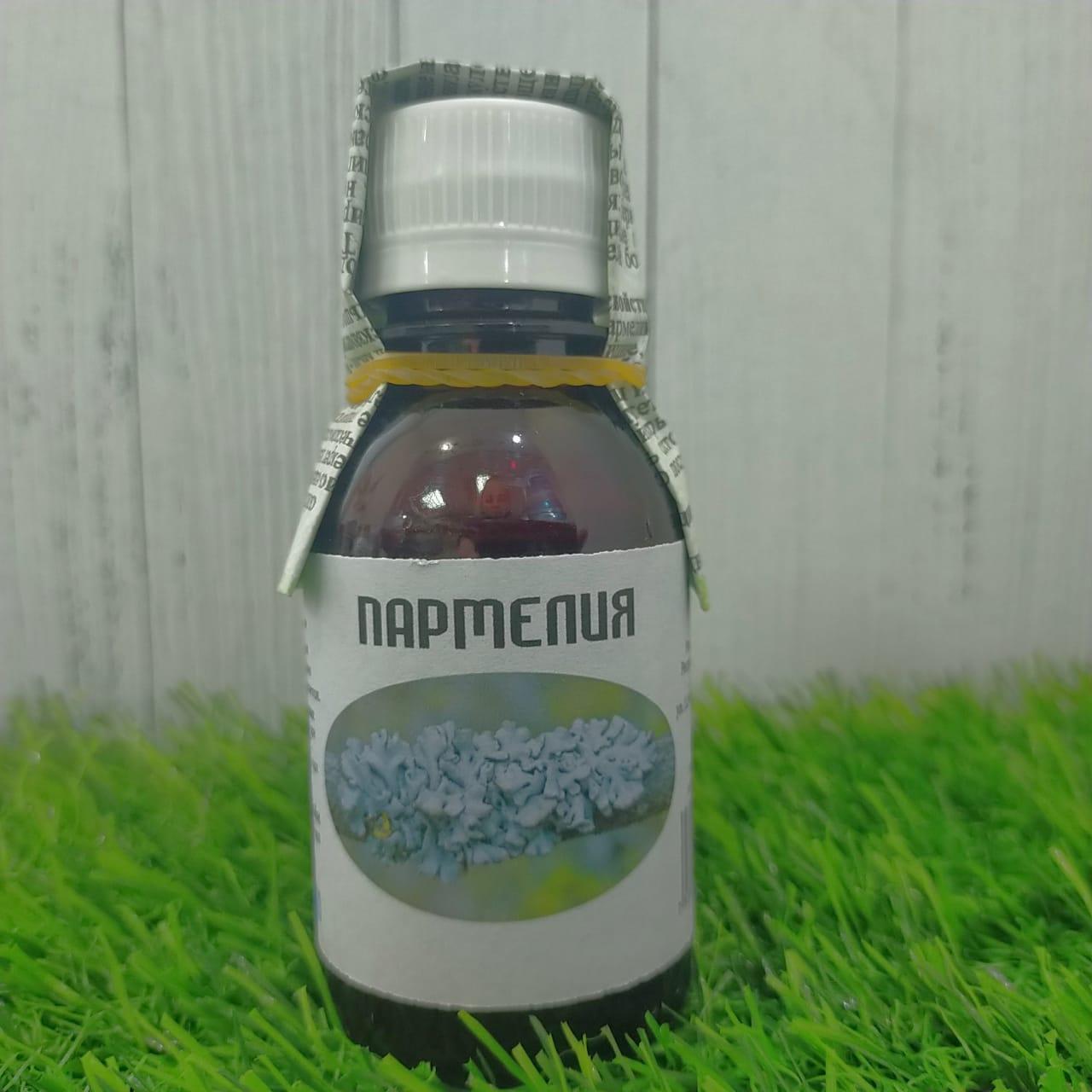 Исландский мох (цетрария), настойка, 100мл