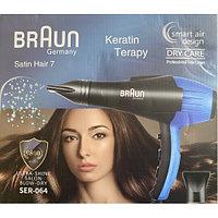 Фен для волос MRM BRAUN SER-064 (9800Вт,профессиональный)