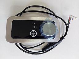 Пульт управления в сборе для индукции ВТ-350Т