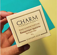 CHARM - Концентрат красоты