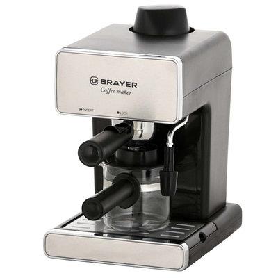 Кофеварка BRAYER BR1103 серебристый