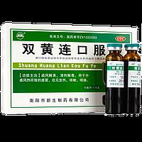 Шуань Хуан Лянь природный антибиотик