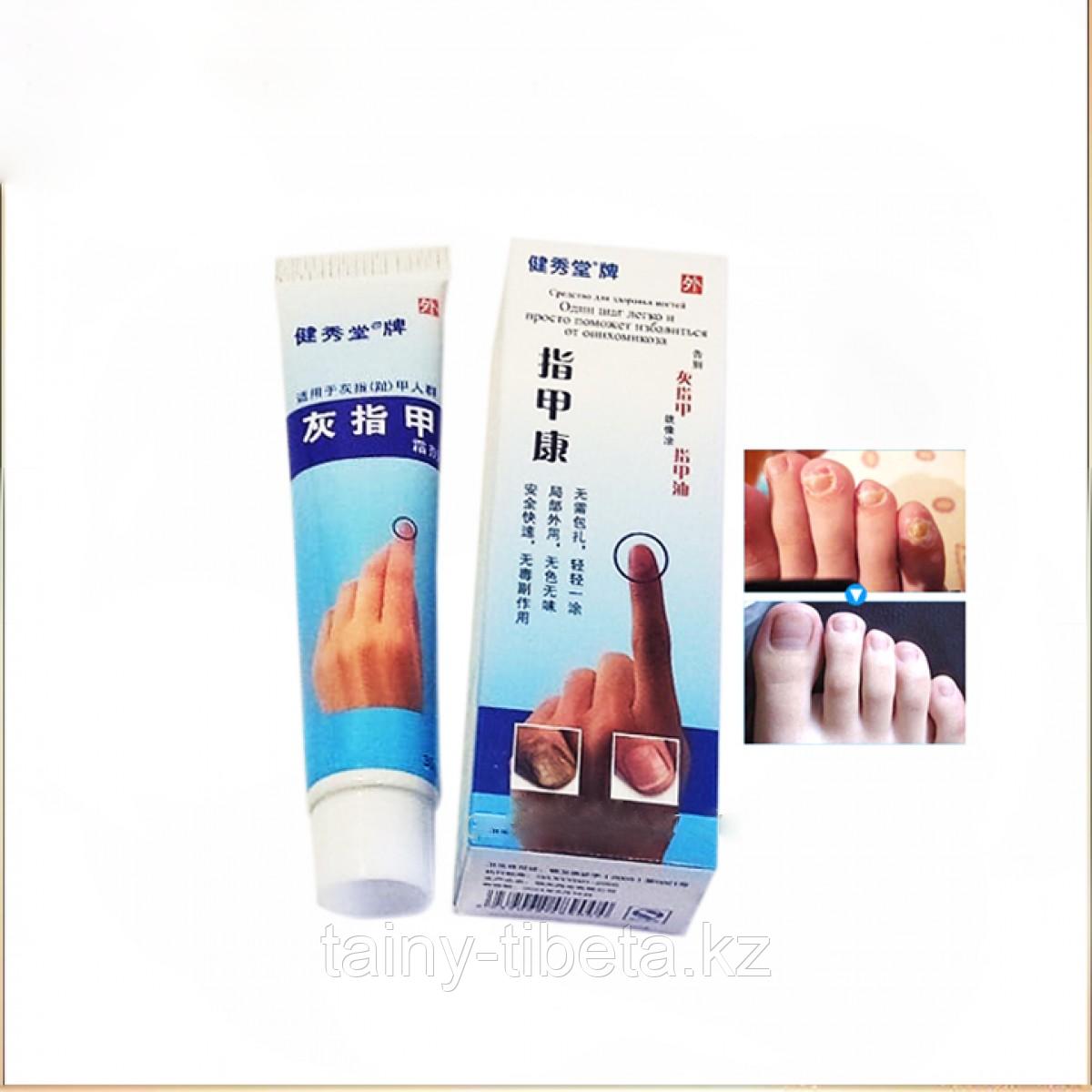 Мазь от ногтевого грибка
