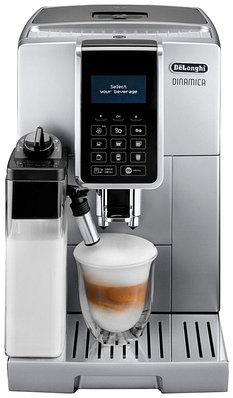 Кофеварка DeLonghi ECAM350.75.S серебристый