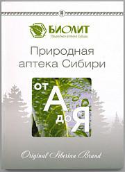 Эсобел с экстрактом сабельника болотного, гранулы, 120 г - фото 2